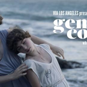 Gemini Cove